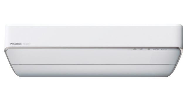 Image of an Panasonic heating air pump